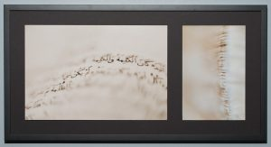 Impressum, Barry Sherbeck, Photograph, 2015, 17 x 31, John 1:14, $350
