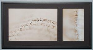 Impressum, Barry Sherbeck, Photograph, 2015, 17 x 31, John 1:14, $350